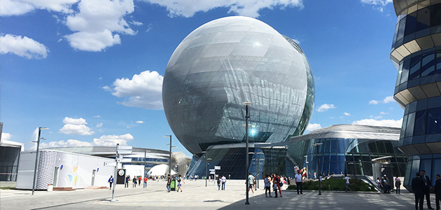 National Pavilion - Sphere